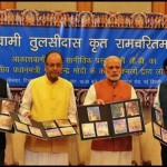Sri Ramcharitmanas audio CD released by Indian Prime Minister