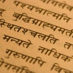 Take Sanskrit as third language, get special concession