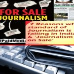 Identifying forces behind diseased Indian Media and its sinking credibility