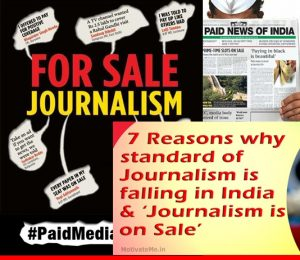 indian media sinking credibility