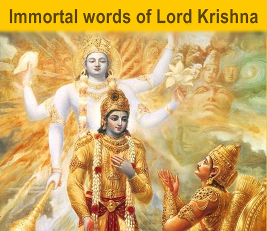 Immortal words of Lord Krishna