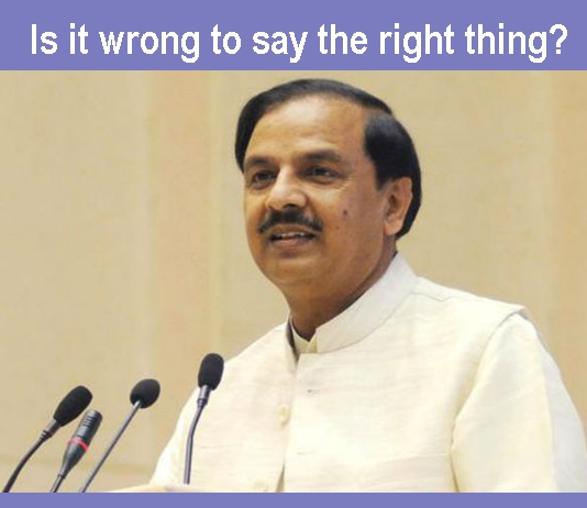 Minister on not wearing skirts