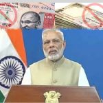 Philosophy in action – PM Modi's masterstroke sends black money holders for a Six