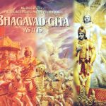 Did you know this about Gita Jayanti?
