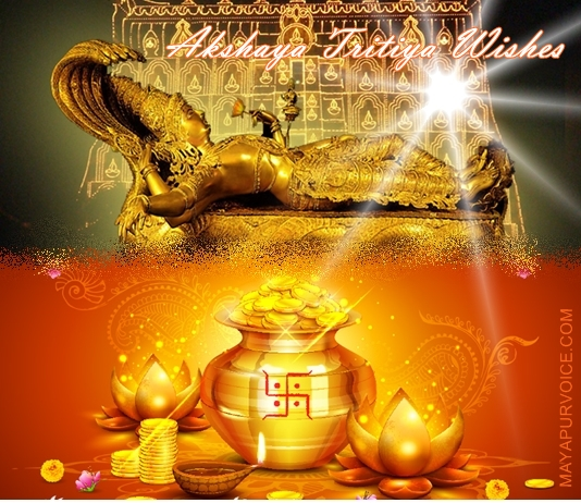 Akshaya tritiya wishes