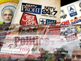 News agencies in India