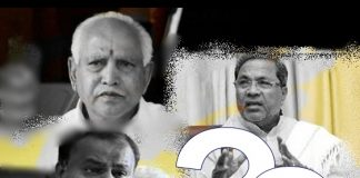congress jd(s) unholy alliance