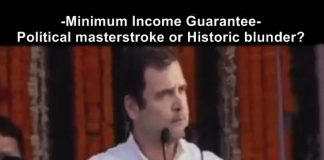 raga minimum income guarantee